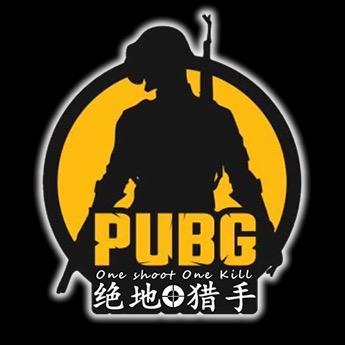 绝地猎手PUBG