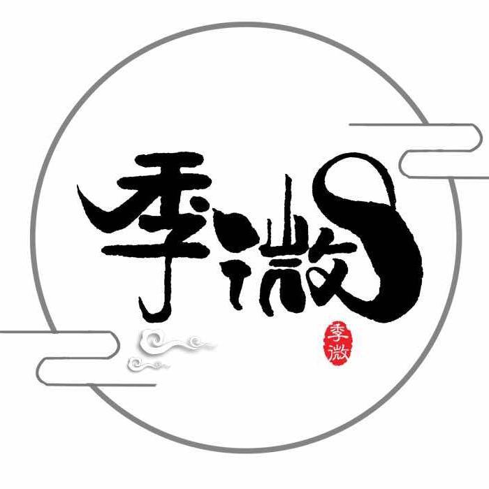 阿祖婆食品(下午三点麻花专场)